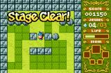 Boulder Dash EX Game Boy Advance Stage clear