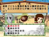 Ikkyū-san: The Quiz PlayStation This game is slightly easier if you actually understand Japanese... just saying...