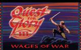 Quest for Glory III: Wages of War DOS Title Screen