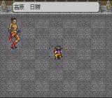 Live a Live SNES The fights in the modern chapter look like those of a fighting game, but they are tactical turn-based, like the rest of the game