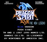 Dragon Spirit NES This is where your journey really begins