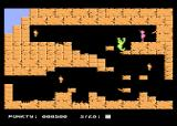 Crypts of Egypt Atari 8-bit Switching lever