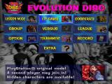 Rival Schools PlayStation Evolution disc main menu, there are new modes to play.