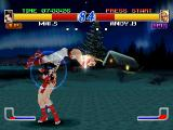 Fatal Fury: Wild Ambition PlayStation Mai is fighting against her boyfriend Andy Bogard.