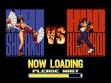 The King of Fighters '96 PlayStation Loading screen.