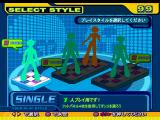Dance Dance Revolution 5th Mix PlayStation Select your style.