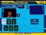 Dance Dance Revolution 5th Mix PlayStation Select your character.