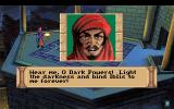Quest for Glory III: Wages of War DOS Flashback