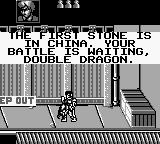 Double Dragon III: The Sacred Stones Game Boy Story comes back!