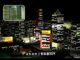 Sold Out PlayStation Cruising the city... Punani is my company's name. Respect.