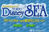 Title screen.