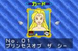 Adventure of Tokyo DisneySEA Game Boy Advance At the very beginning the player has only three cards. This is one of them.