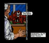 Spider-Man / Venom: Maximum Carnage Genesis Cut-scene