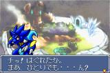 Shin Megami Tensei: Devil Children - Puzzle de Call Game Boy Advance Some more story