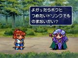 Puyo Puyo Sun SEGA Saturn Arle and Incubus