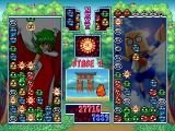 Puyo Puyo Sun SEGA Saturn Chains that include Sun Puyo can be very devastating.