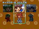 Puyo Puyo Sun SEGA Saturn Character & Difficulty Selection