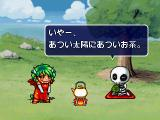 Puyo Puyo Sun SEGA Saturn Before each match a dialog between the two characters takes place. All dialog is voice acted.