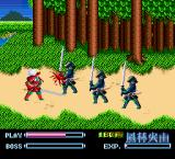 Takeda Shingen TurboGrafx-16 Enemies charge