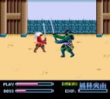 Takeda Shingen TurboGrafx-16 Boss