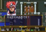 Langrisser I & II SEGA Saturn Start of Scenario 1.  Important dialog in the game is voice acted.