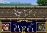 Langrisser I & II SEGA Saturn Battle Sequence