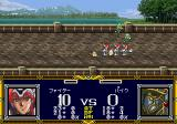 Langrisser I & II SEGA Saturn A commander battling troops.  Commanders are more powerful than regular troops, but if they die all of their troops are lost as well.