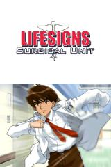 LifeSigns: Surgical Unit Nintendo DS Duty calls.