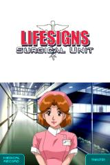 LifeSigns: Surgical Unit Nintendo DS Basic actions are character interaction and transfer to another location.