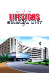 LifeSigns: Surgical Unit Nintendo DS Main hospital during daytime.