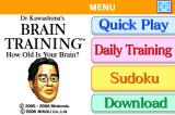 Brain Age: Train Your Brain in Minutes a Day! Nintendo DS Main menu.