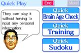Brain Age: Train Your Brain in Minutes a Day! Nintendo DS Quick play menu.
