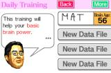 Brain Age: Train Your Brain in Minutes a Day! Nintendo DS Brain age depicts your last score.