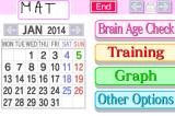 Brain Age: Train Your Brain in Minutes a Day! Nintendo DS All the training progress is tied to your user profile.