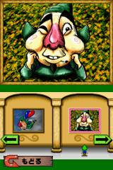 Tingle's Balloon Fight DS Nintendo DS Gaining points in different modes will allow Tingle to access more images in the narcissistic Tingle gallery!