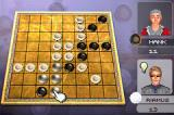 Ultimate Brain Games Game Boy Advance In Reversi, you try to wipe out your opponent's pieces