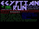 Egyptian Run Amiga Title screen