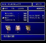 Final Fantasy II PlayStation Shopping