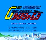 Cyber Spin SNES Title screen (Japanese version).
