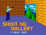 Shooting Gallery SEGA Master System Title