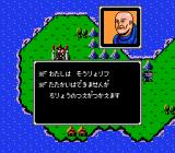 Fire Emblem: Ankoku Ryū to Hikari no Tsurugi NES Good healer joins army