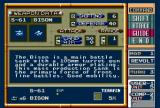Military Madness TurboGrafx-16 Bison tank's stats
