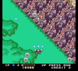 Detana!! TwinBee TurboGrafx-16 Edge of world? None, just flying island