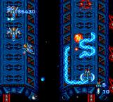 Blazing Lazers TurboGrafx-16 Intelligent electric shooting