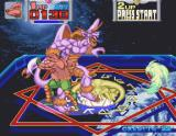 Metamorphic Force Arcade He can transform too