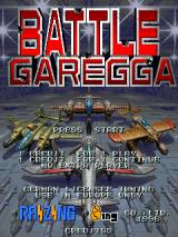 Battle Garegga Arcade Title screen