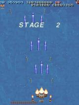 Battle Garegga Arcade Stage 2