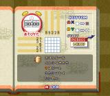 Picross NP Vol.1 SNES The tutorial, where you can learn the basics of how picross games work.