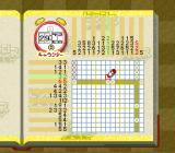 Picross NP Vol. 2 SNES If you want to have help getting started, the game can select two random lines to fill out for you before you start. They are in a different color to make you feel ashamed throughout the puzzle...