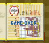 Picross NP Vol. 2 SNES Even with the help lines, I managed to fail.